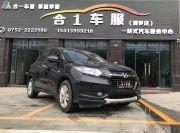 本田 缤智 2015款 2015款 1.5L CVT两驱舒适型