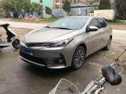 丰田 卡罗拉 2017款 改款 1.2T CVT GL-i