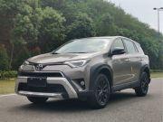 丰田 RAV4荣放 2019款 2.0L CVT两驱风尚X限量版 国VI